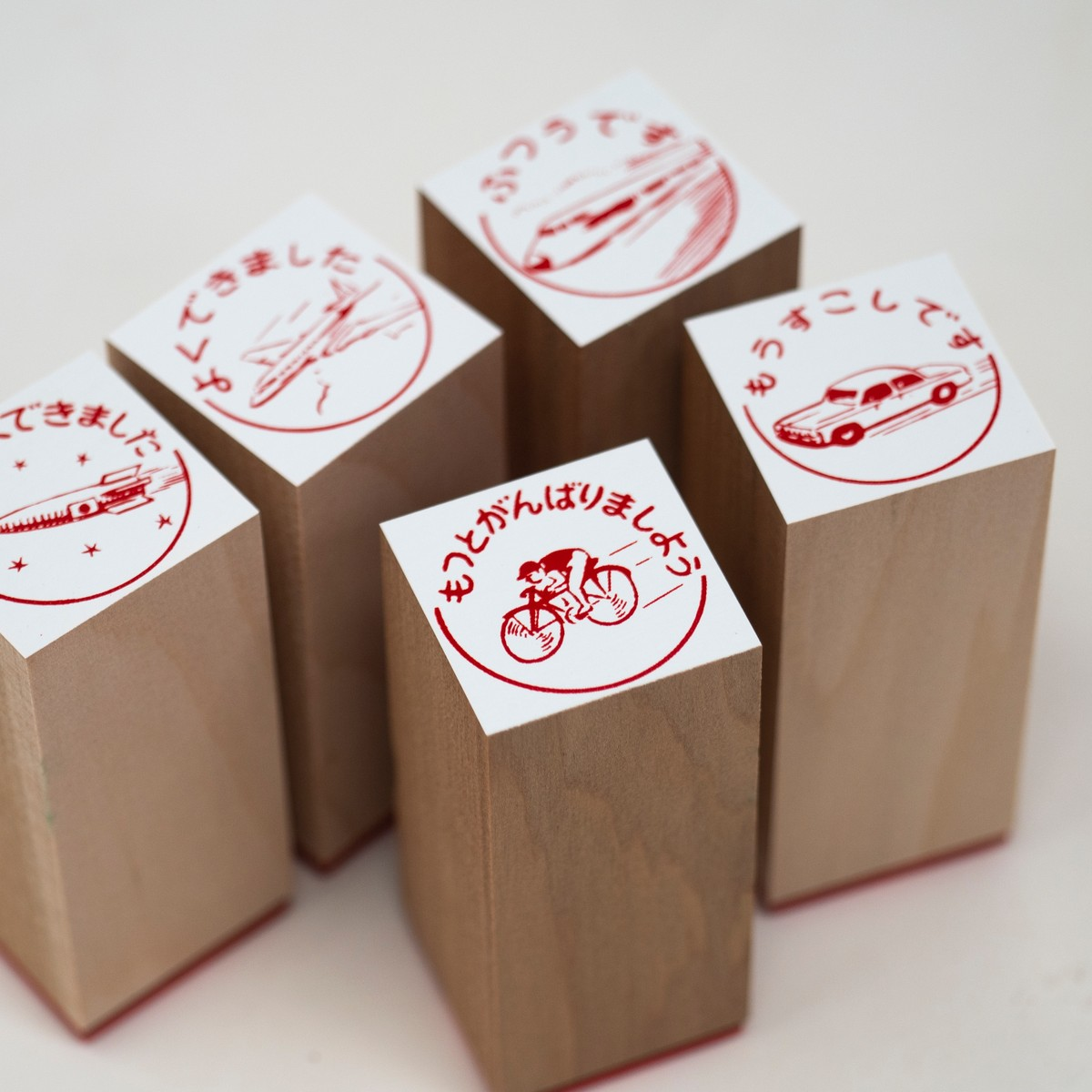 Photo of Retro Travel Japanese Stamp Set
