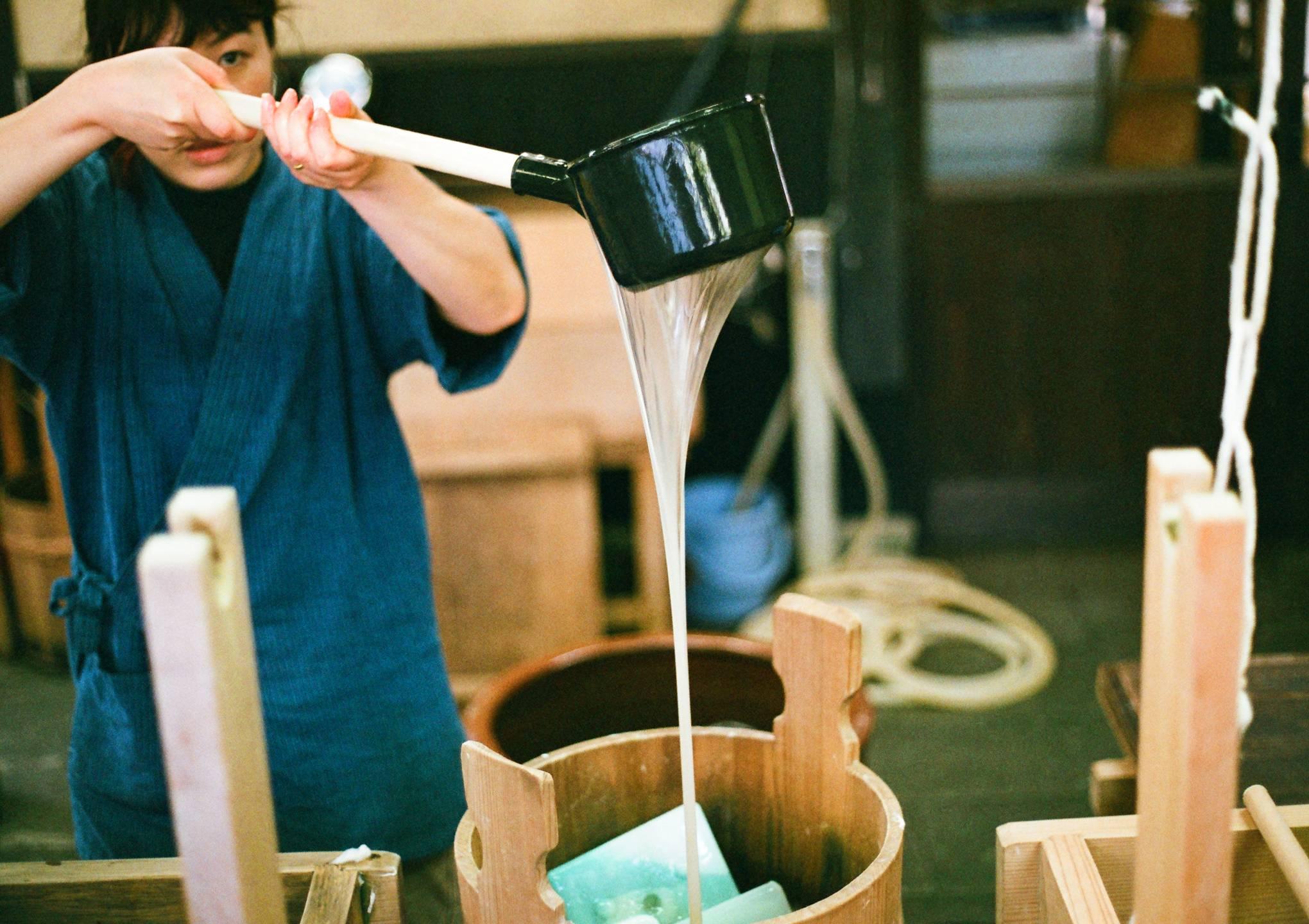 Image of The Makings of Japanese Washi