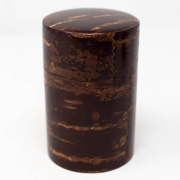 Image of Migakidashi Tea Caddy