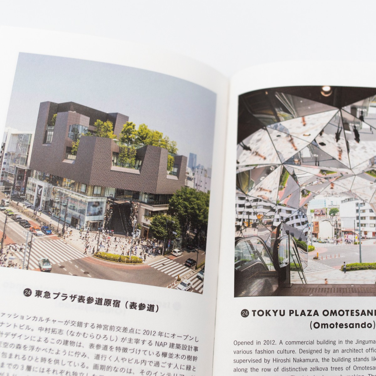 Photo of Tokyo Artrip Guide: Architecture