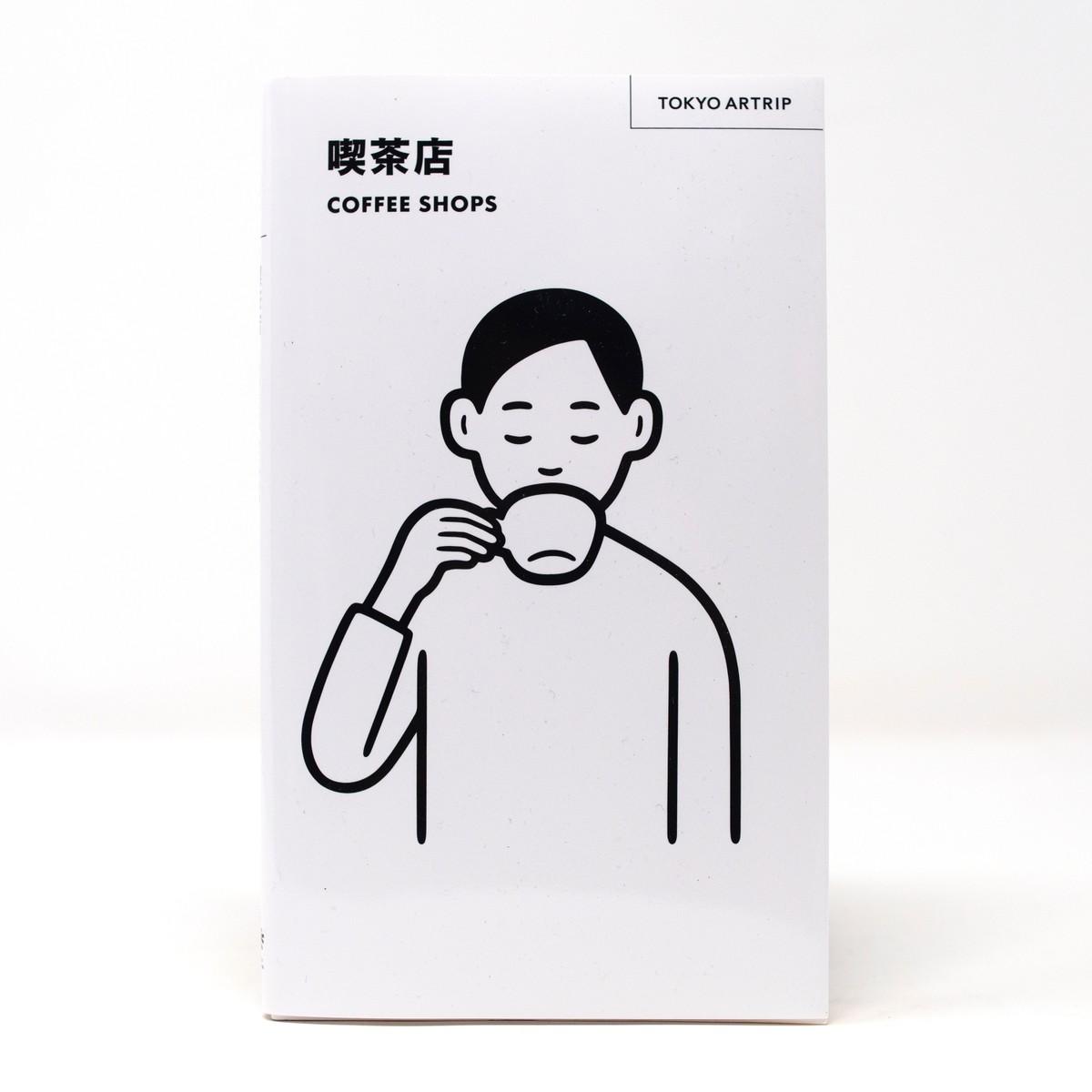 Photo of Tokyo Artrip Guide: Coffee Shops