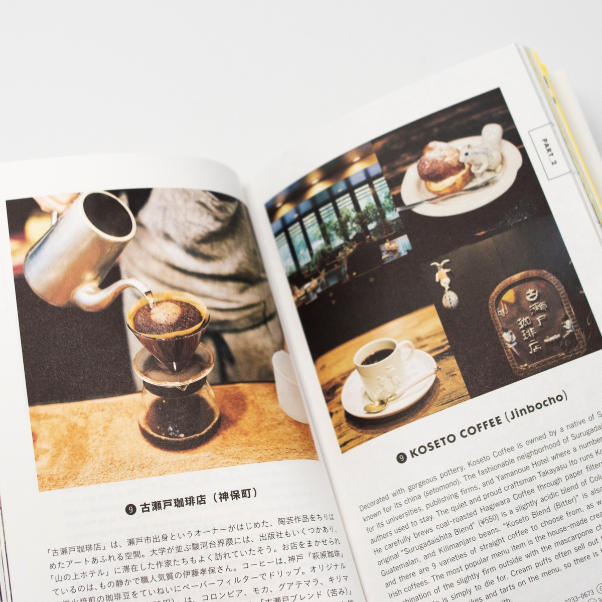 Photo of Tokyo Artrip Guide: Coffee Shops