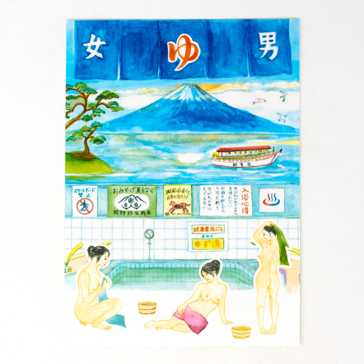 Photo of Sentō Sticker Set