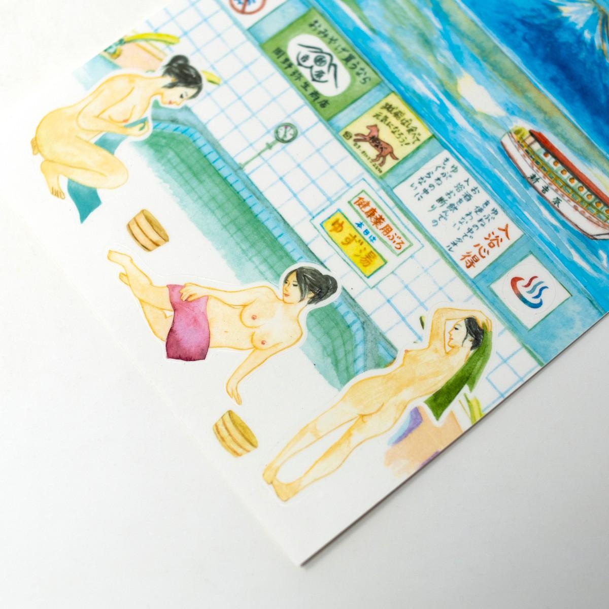 Photo of Sentō Sticker Set