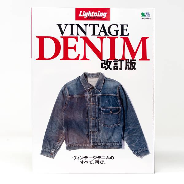 Image of Lightning Archives: Vintage Denim