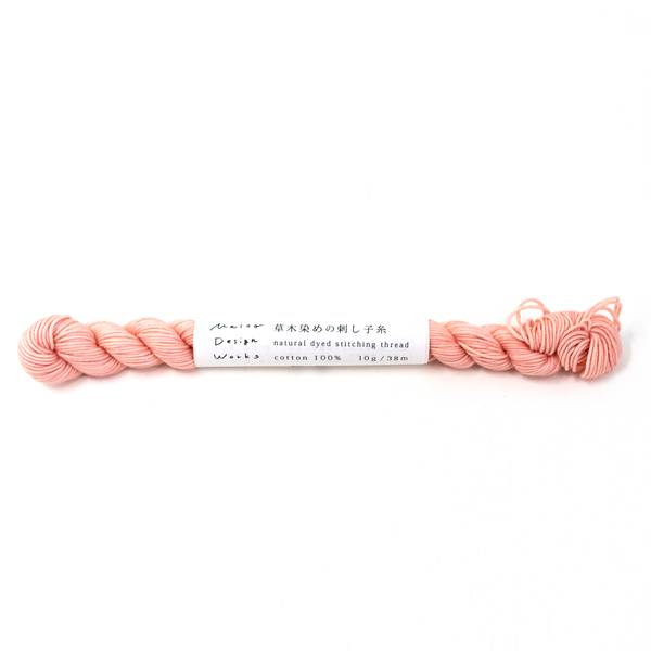 Image of Plant Dyed Yarn: Sakura