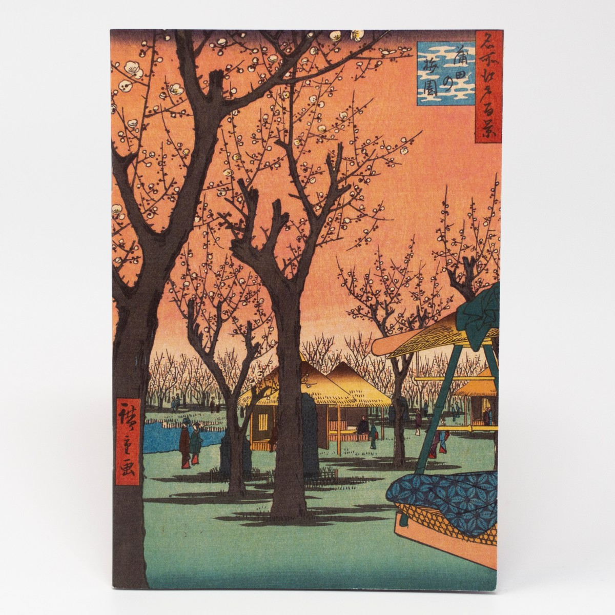 Photo of Plum Garden Illustrated Notebook