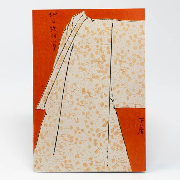 Image of Kimono Illustrated Notebook