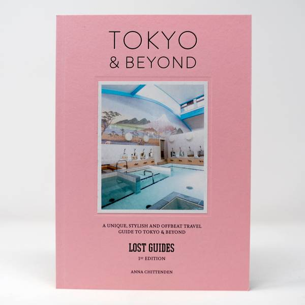 Image of Lost Guides: Tokyo & Beyond