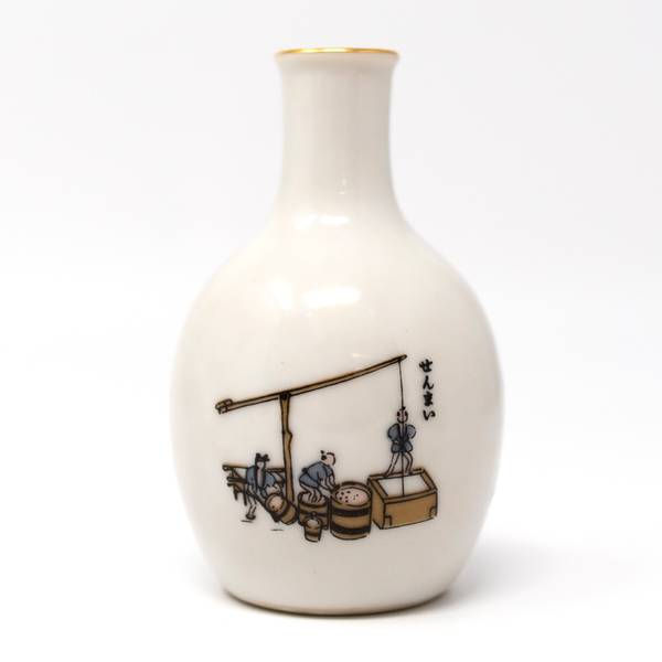 Image of Vintage Sake Bottle