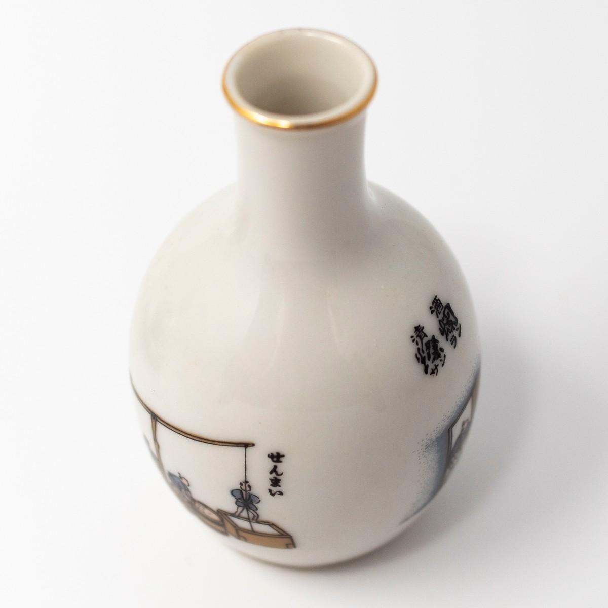 Photo of Vintage Sake Bottle
