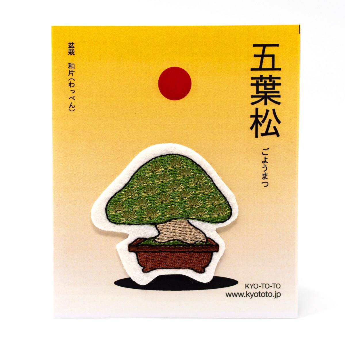 Photo of Himekomatsu Embroidered Patch
