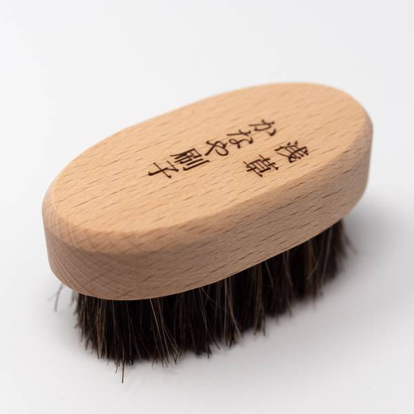 Image of General Purpose Japanese Brush: Small