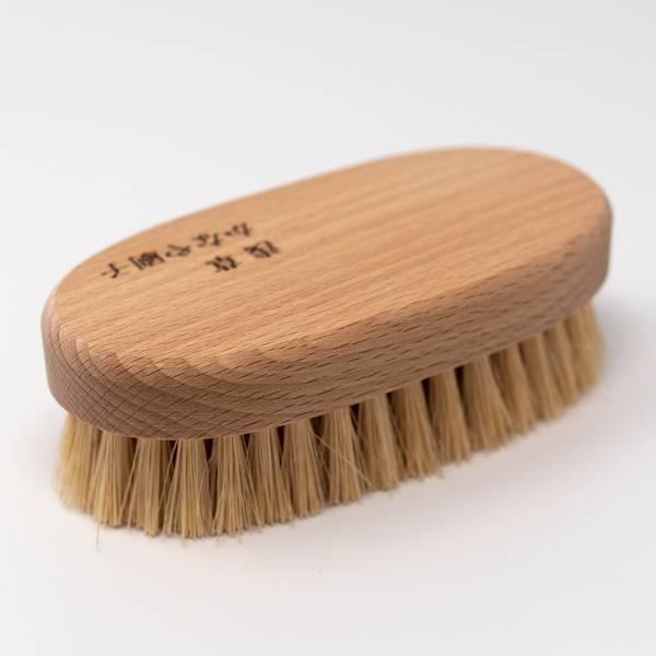 Image of General Purpose Japanese Brush: Large