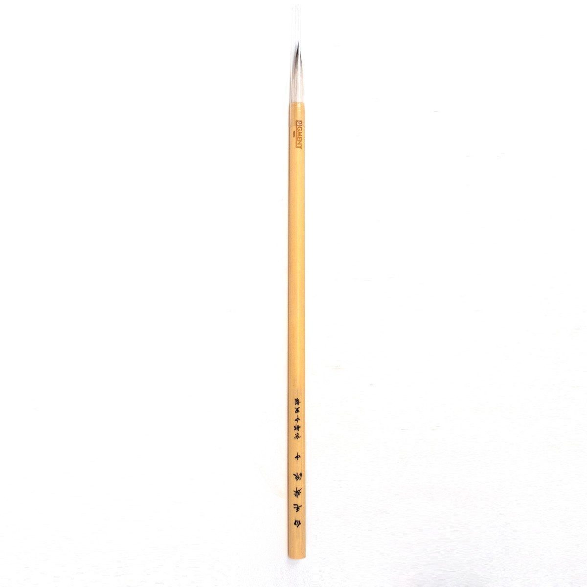 Photo of Kishi Brush and Ink Set