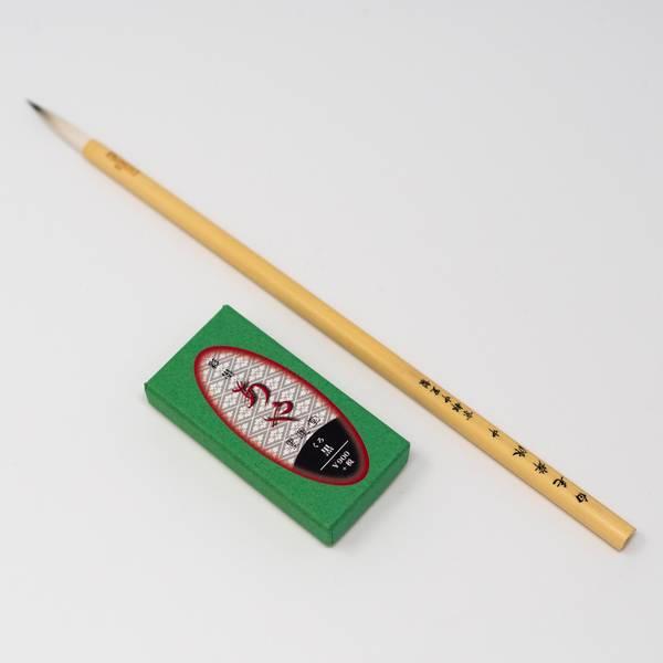 Image of Kishi Brush and Ink Set