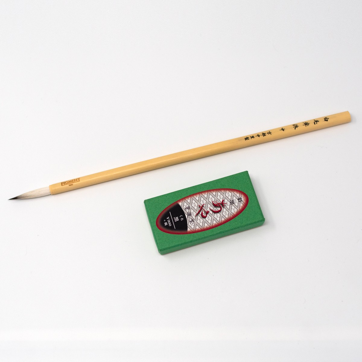 Photo of Kishi Brush and Ink Set