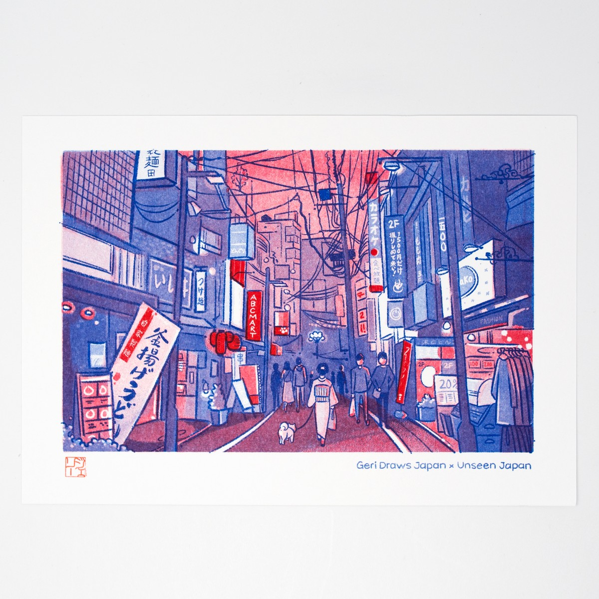 Photo of Tokyo Risograph Print