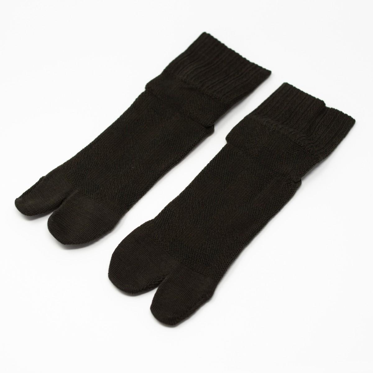 Photo of Japanese Washi City Socks Large