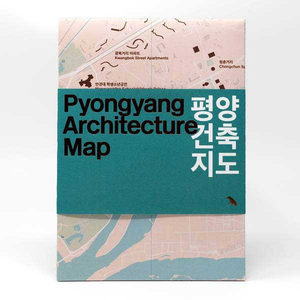 Image of Pyongyang Architecture Map