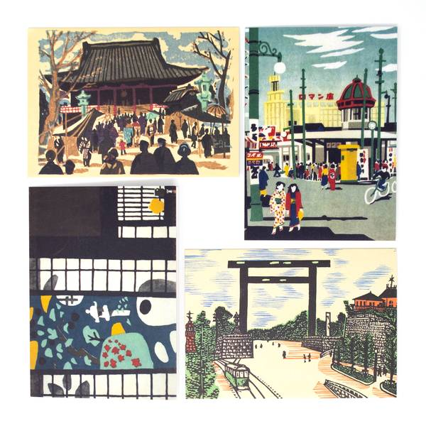 Image of Greeting Cards: Modernist Collection