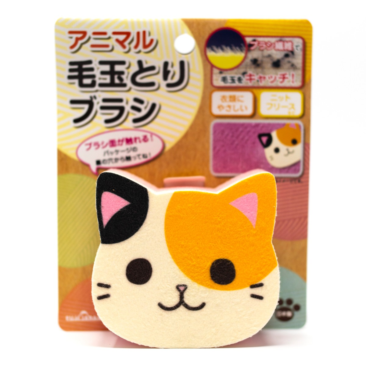 Photo of Kitty Pill Remover Brush