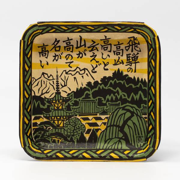 Image of Hida Mountains Japanese Tray