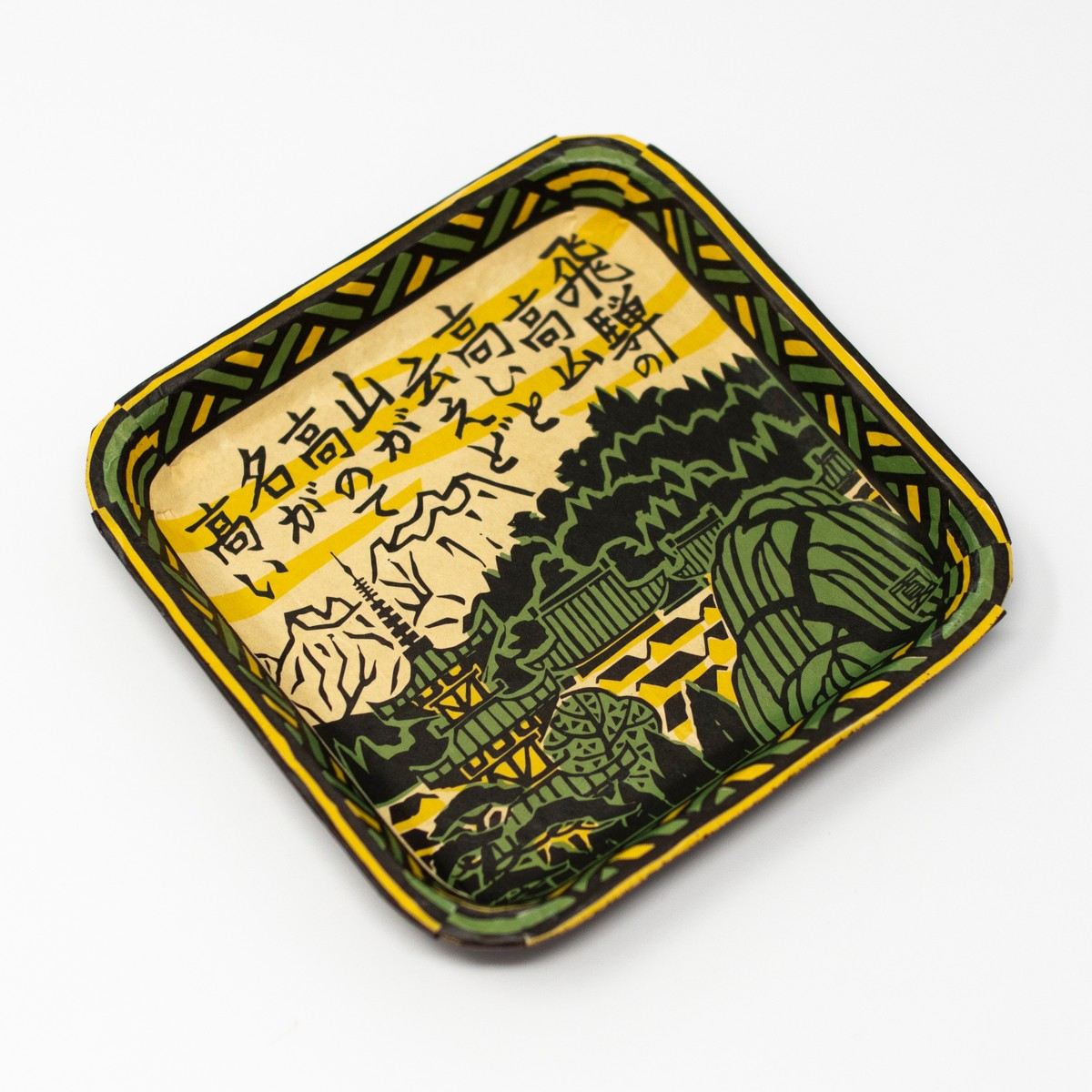 Photo of Hida Mountains Japanese Tray
