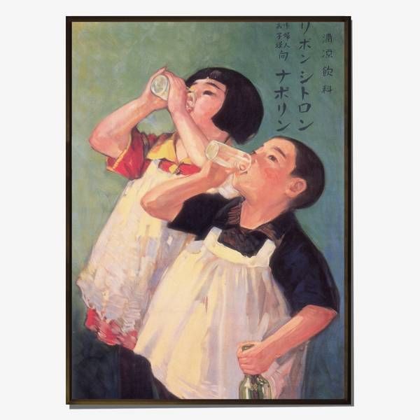 Image of Ribbon Soda Vintage Advertising Poster