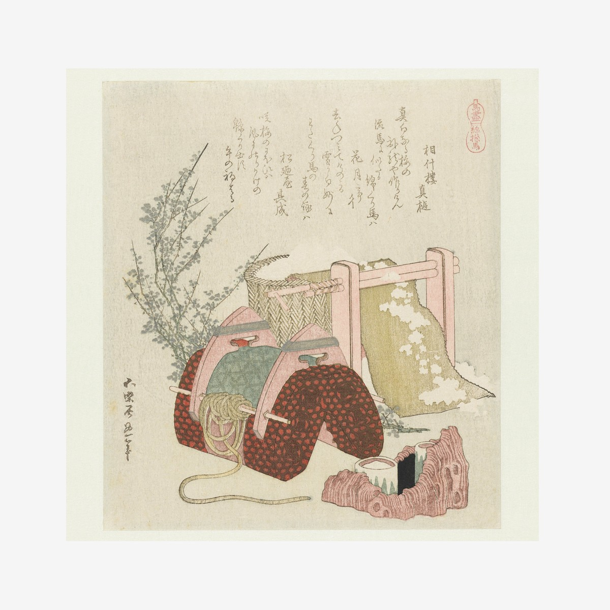 Photo of Watakuri Uma Print