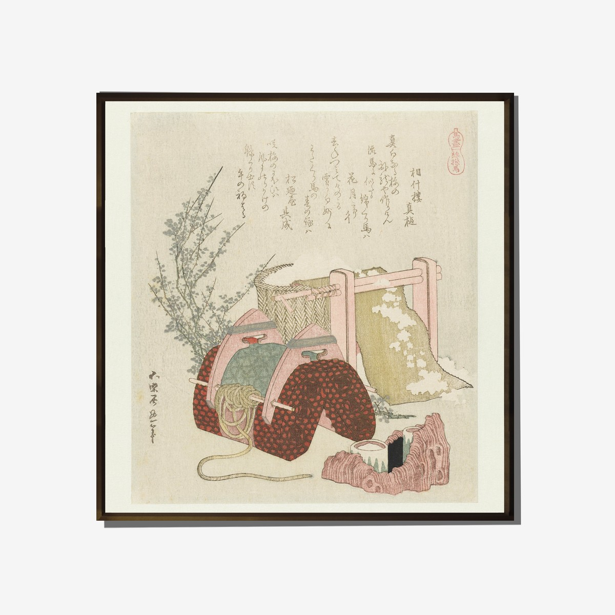 Photo of Watakuri Uma Print