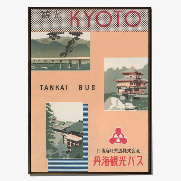 Image of Kyoto by Bus Vintage Advertising Poster
