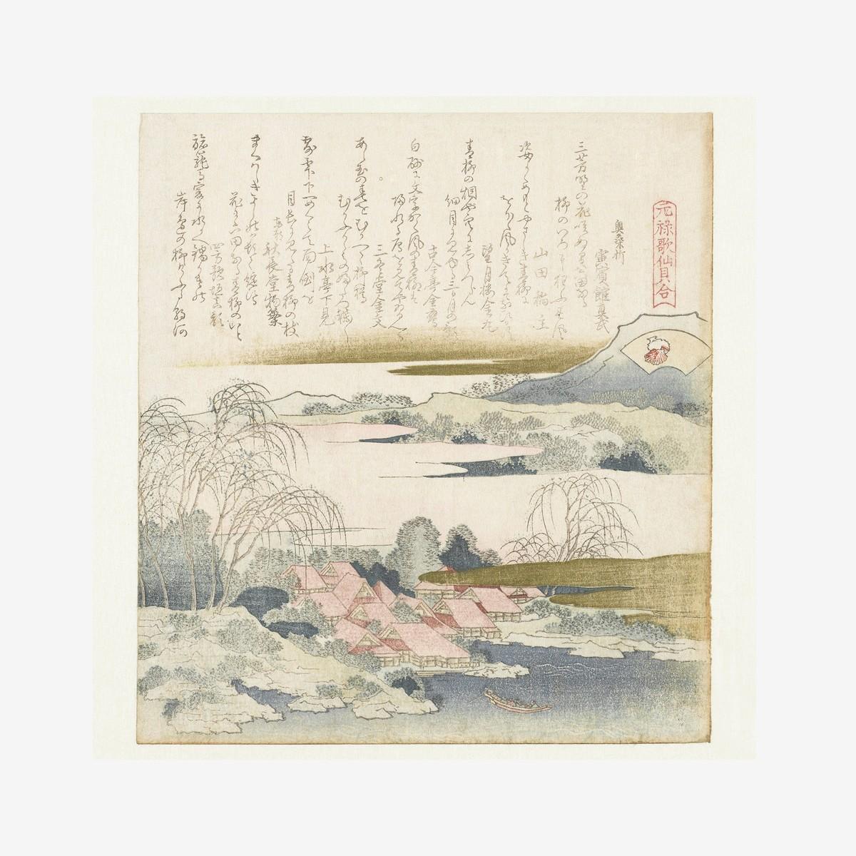 Photo of Genroku Shell Print: Mutsuda