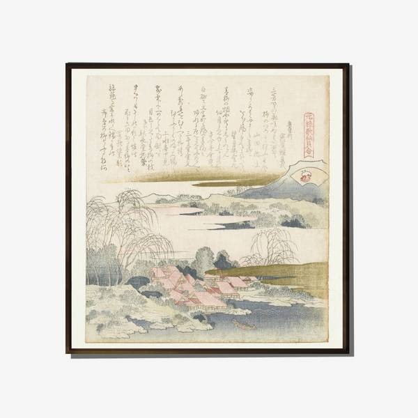Image of Genroku Shell Print: Mutsuda