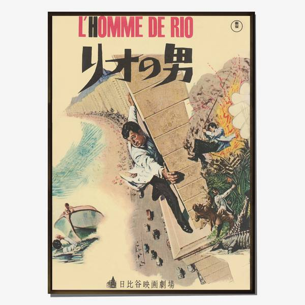 Image of L'Homme de Rio Vintage Advertising Poster