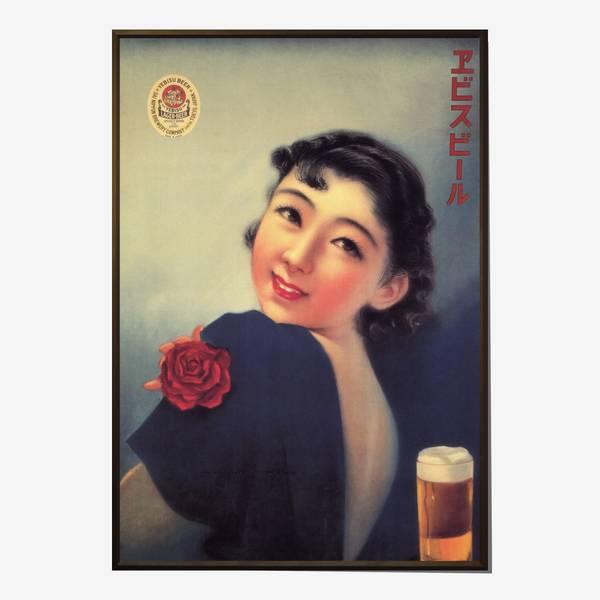 Image of Yebisu Beer Vintage Advertising Poster