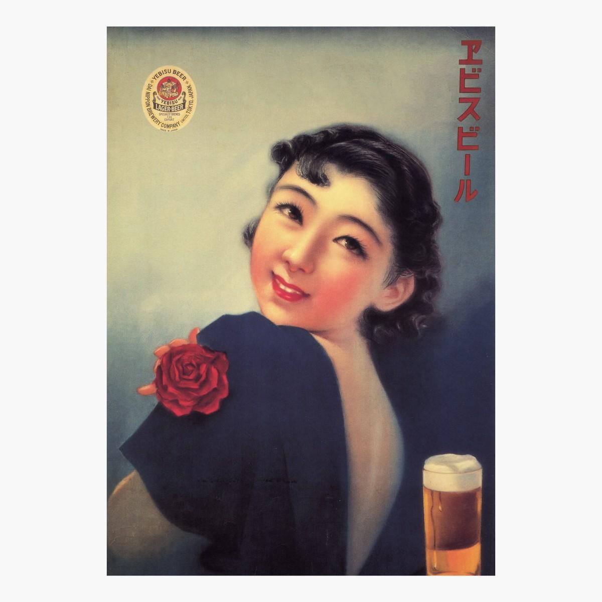 Photo of Yebisu Beer Vintage Advertising Poster