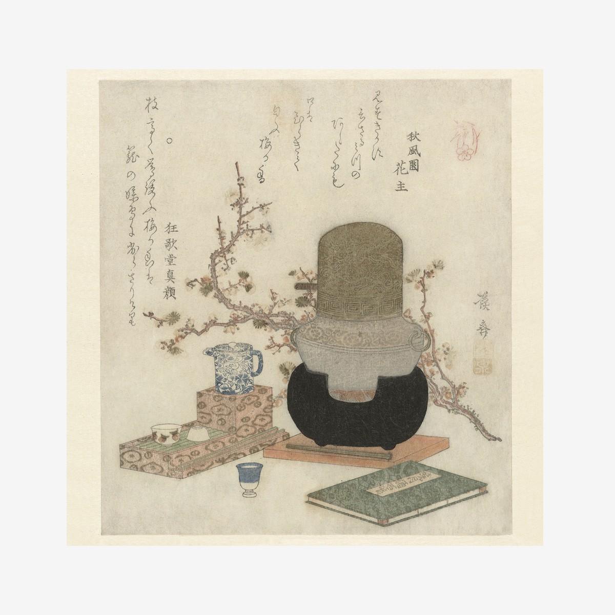 Photo of Making Plum Sake Print