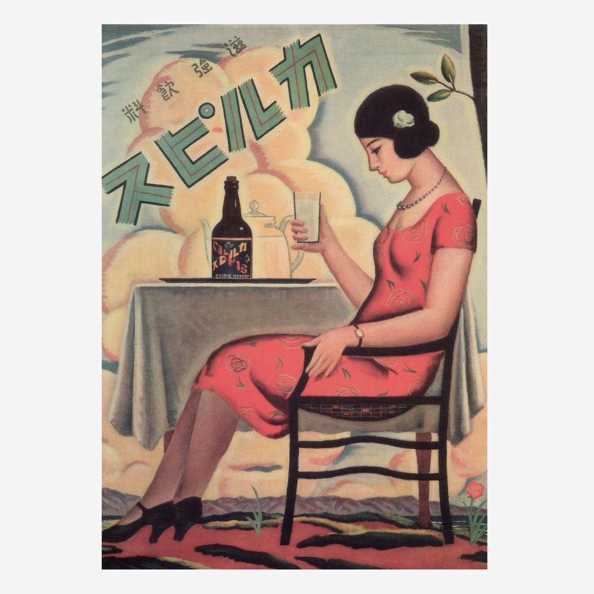 Photo of Calpis Vintage Advertising Poster