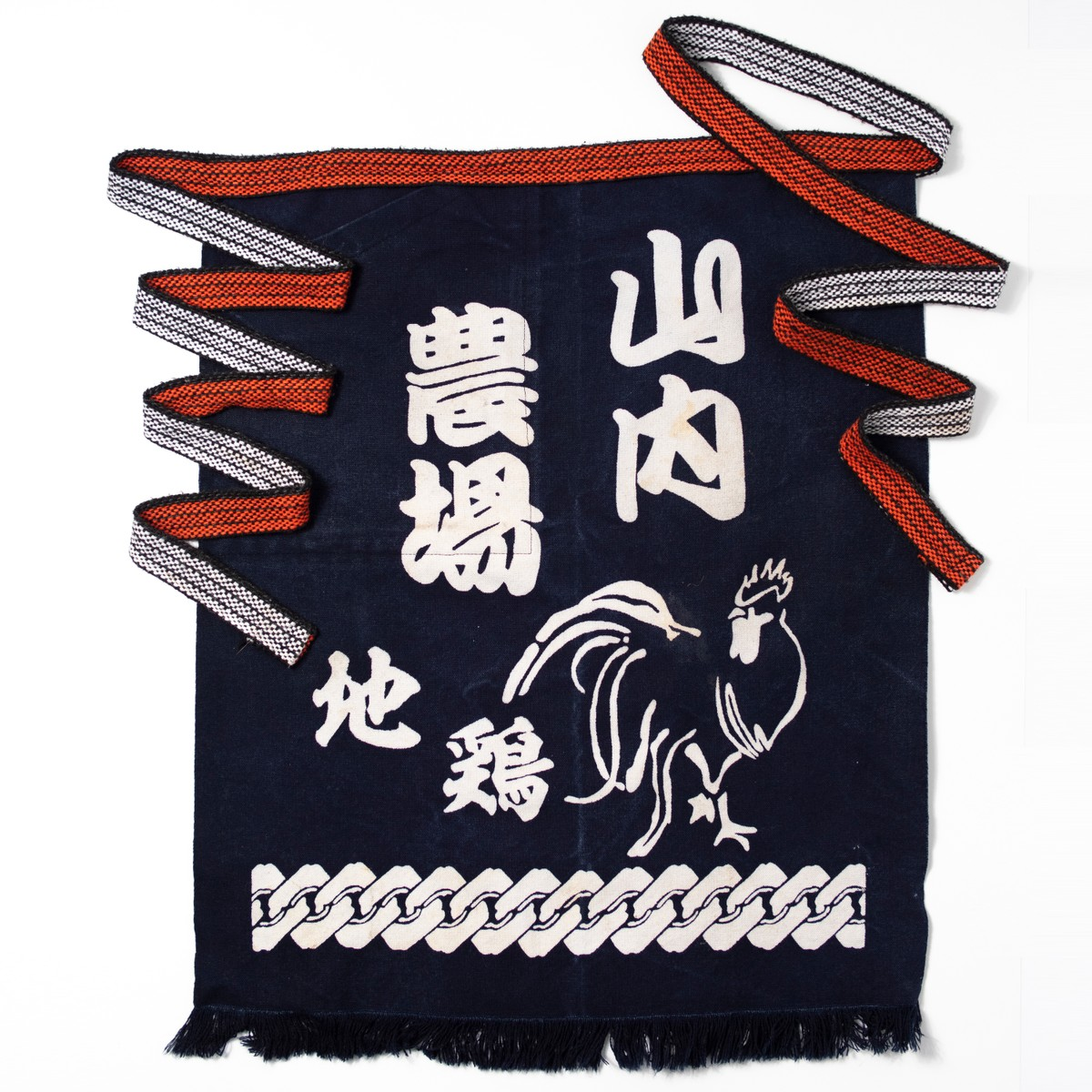 Photo of Vintage Maekake Apron: Yamauchi Farm