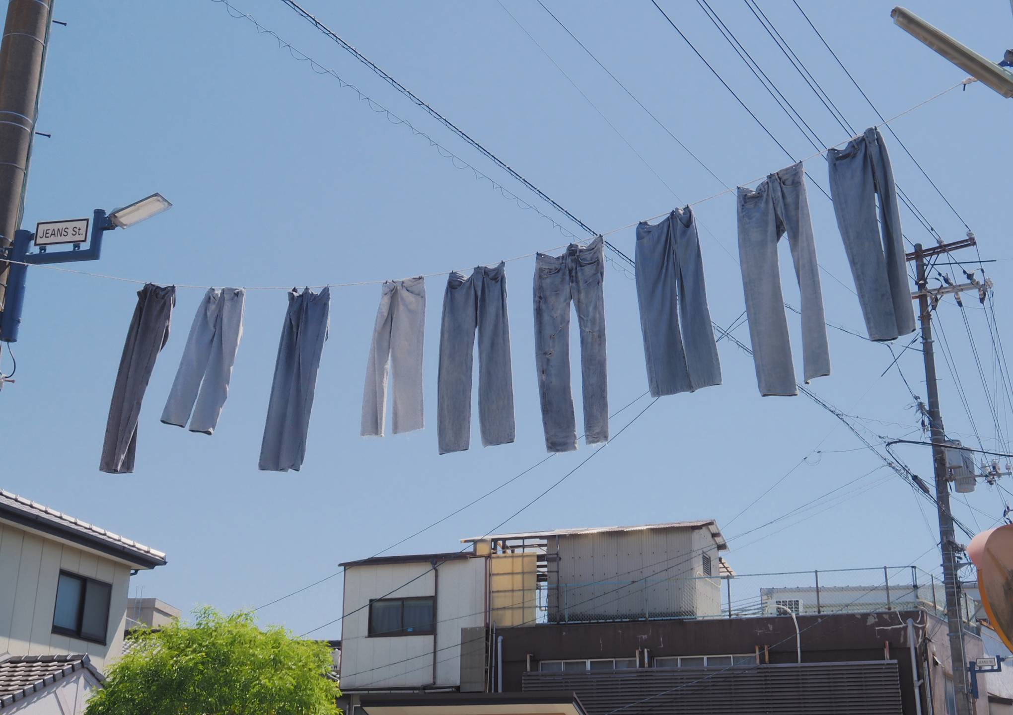 Image of Kojima | Japan's Denim Capital
