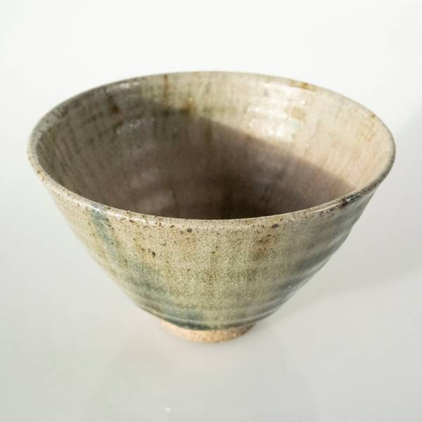 Image of Shinrinyoku Tea Bowl