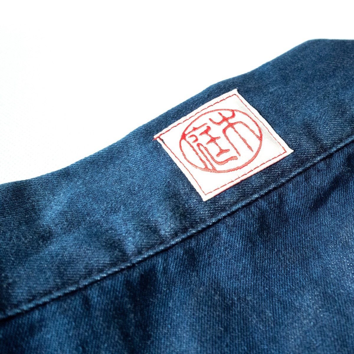 Photo of Japanese Work Jacket