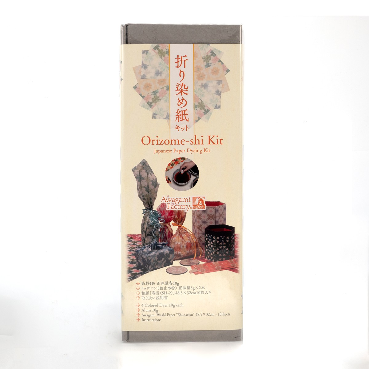 Photo of Orizome Paper Kit