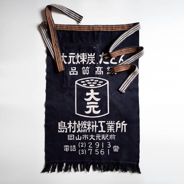 Image of Vintage Maekake Apron: Tinned