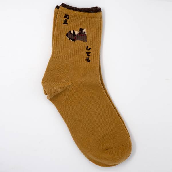 Image of Neko Socks Mustard