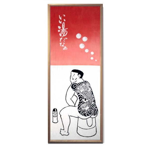 Image of Gentleman's Onsen Tenugui