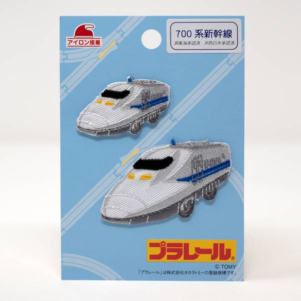 Image of Shinkansen Embroidered Patch