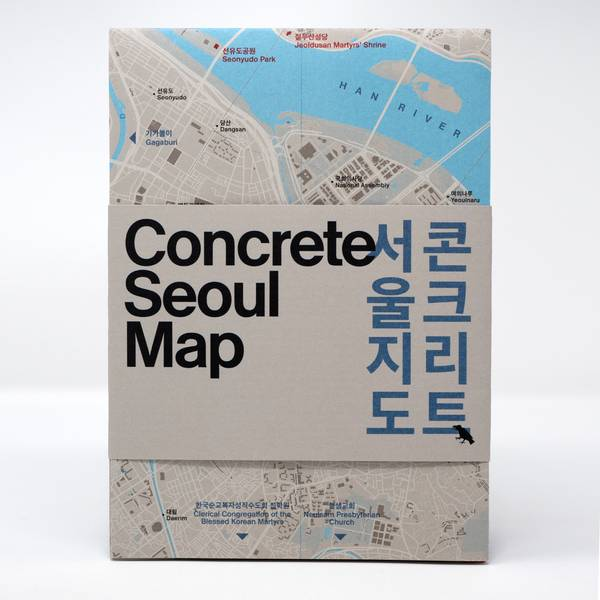 Image of Concrete Seoul Map