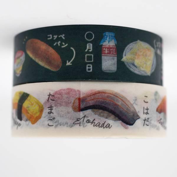 Image of Sushi Washi Tape Set